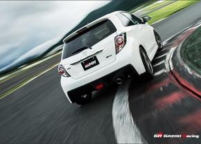Toyota-Yaris-GRMN-Turbo