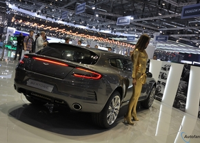 Aston Martin Shooting Brake by Bertone