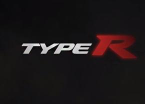 type-r-teaser-3februari